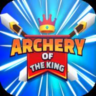国王的射箭术游戏无广告版v2.0 最新版