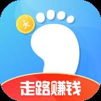 一起来走路app2020红包版v1.0.0 免v1.0.0 免费版
