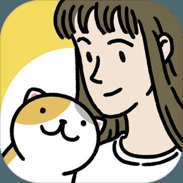 萌宠物语无限爱心修改版v1.6 最新版v1.6 最新版