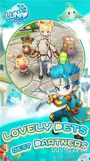 LunaMobile游戏安卓汉化版v0.16.454 最新版