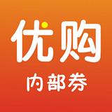麦子优购优质省钱版v3.6.8 免费版