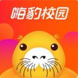 嗨豹校园早起打卡神器v1.0.1 特别版
