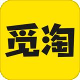 觅淘超值返利版v3.5.7 免费版