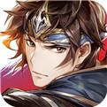 三国志幻想大陆礼包码版v1.0.7 攻略版