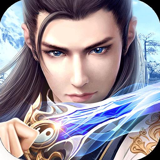 万剑仙穹私服变态版v1.3.2 更新版
