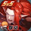 决战平安京BLEACH境界联动版v1.50.0 超给力版
