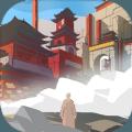长安夜明中文完整版v1.1 最新版