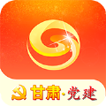 甘肃党建app官方版v1.20.2 手机版