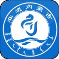 非遗内蒙古app官方版v1.3 手机版
