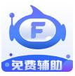 国服万国觉醒开挂神器最新版v2.5.4 免费版