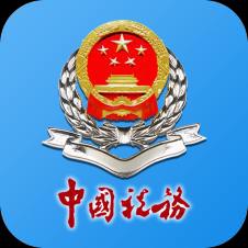 广西税务app官方版v1.0.0 手机版