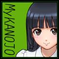 和日本女孩学习日语官网版v0.9.7 手v0.9.7 手机版