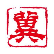 河北政务服务app最新版v1.2.1 手机版