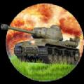 战地坦克模拟器手机版v12 安卓版