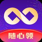 随心领抖音推广涨粉神器app版v1.2.3 首发版
