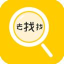 去找找省钱神器版v1.0.1 手机版