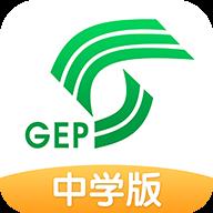 全国中小学数字教辅平台app官方版v3.0.7.0 手机版
