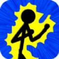 发电火柴人单机版v1.10.2 安卓版