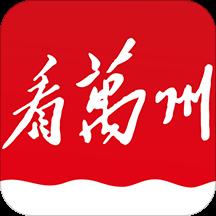重庆三峡融媒体中心移动客户端v5.4.0官方版
