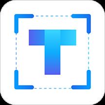 全能扫描宝app最新版v1.0.0 不限次数版