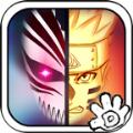 死神vs火影新版六道恶搞版v3.2.1 最新版