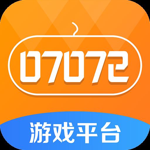 07072神途手游折扣盒子官方安卓版vv5.3.4 手机版