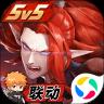 决战平安京礼包兑换码2020版v1.64.0 官方版