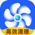 高效清理大师app正式版v1.0.0 手机v1.0.0 手机版