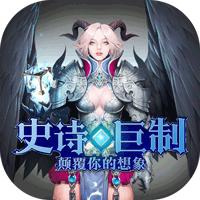 九州霸业元宝破解版v1.0 礼包版