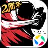 忍3兑换码8月永久2020版v1.0.114 最新版