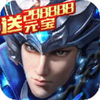 天神赵子龙星耀版v1.0 礼包版