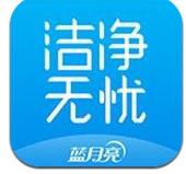 洁净无忧app官方版v1.2.6 最新版