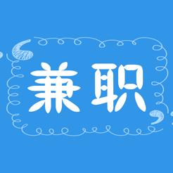 续胜兼职试客专属福利版v1.0 最新版