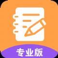 作业学霸app正式版v1.0.0 免费版
