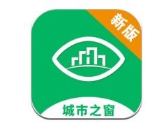 城市之窗app官方版v4.0.1 最新版