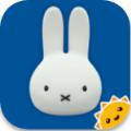 小兔米菲的世界解锁全部东西版v5.1.0 正式版