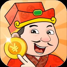 开心答人游戏红包福利版v1.0.0 首发版