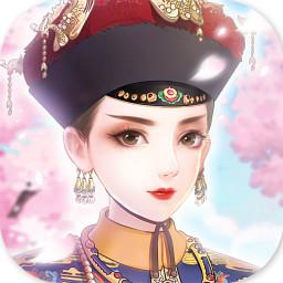 叫我女皇陛下无限紫晶修改版v1.2 独家版