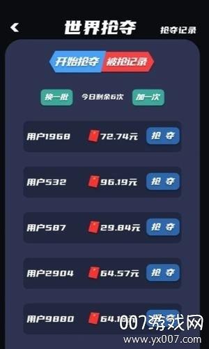 阳光爱消除游戏赚钱版v1.0 红包版