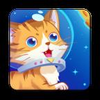 喵星探索获取奖励VIP版v1.0.7  稳定版