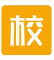 校师学app优质教育版v2.2 最新版