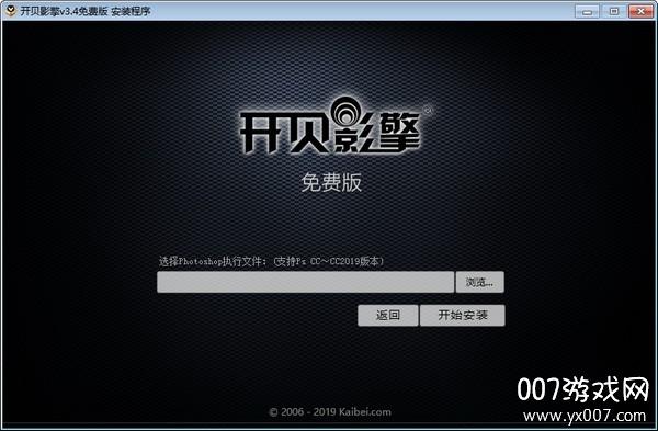 �_�影擎照片�O��件v3.4.0 �定版
