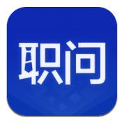职问app在线辅导版v1.3.5 最新版