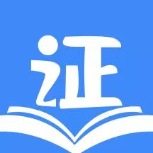 医学教师资格证app最新备考版v1.1.2 手机版