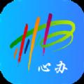 郴心办郴州政务办理平台v2.0 手机版