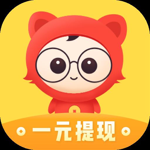 喵爱玩app红包福利版v1.0.1 安卓版