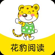 花豹阅读app最新版v1.0.3 手机版
