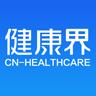 健康界最新5.0版v5.9.3 免费版