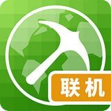 我的世界联机盒子国际版v4.8.3 手机版