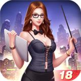 美女秘书我有18个游戏全角色破解版v1.0.1 测试版